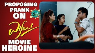 Love proposal prank on 'Wife, I' movie heroine Gunnjan..
