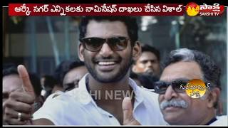 Actor Vishal Reddy filed nomination to RK Nagar by-poll in..