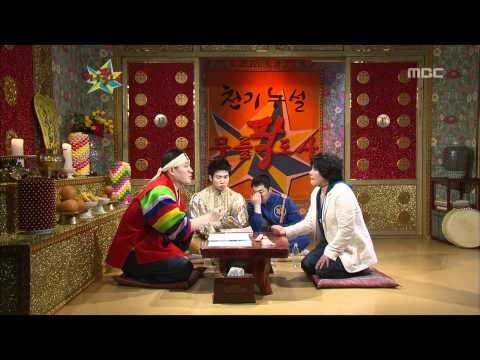 The Guru Show, Lee Yeong-ja #09, 이영자 20070418