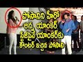 Posani Krishna Murali funny punches on anchor..