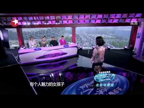 Chinese idol Audition Live Show 中國夢之聲北京試音會完整版