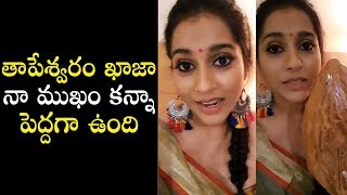 Jabardasth fame Rashmi surprised by Tapeswaram Kaja size..