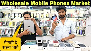 IPhone only at 500/Rs   Iphone X S Max , iPhone 8, Apple Macbook, Apple watch series 3  