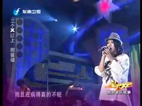 簡鳳君:看清/輕鬆玩樂團