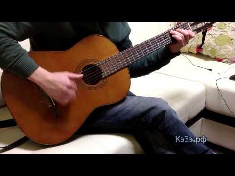 Как играть Иванушки International - Золотые облака (Аккорды, мелодия)