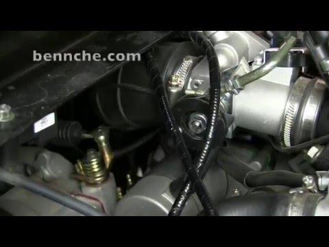 Gear Switch Inspection