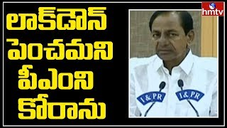 Telangana CM KCR reacts on lockdown extension..