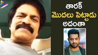Brahmaji says about Jr NTR during interview with frustrate..