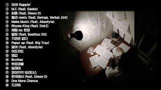 [FULL TRACK] E SENS(이센스) - New Blood Rapper Vol.1 전체듣기