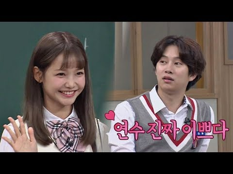 [선공개] 인형 같은 '하연수(Ha Yeon-soo)'에 김희철(Kim Hee Chul)