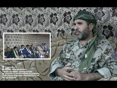 المقاومة الوطنية تطلق عددا من المغرر بهم من قبل مليشيا الحوثي