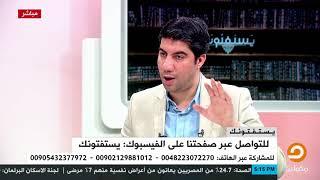 الحلقة كاملة من برنامج يستفتونك 18/4/2018 -