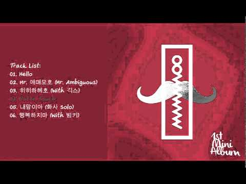 Mamamoo   Hello Full Album