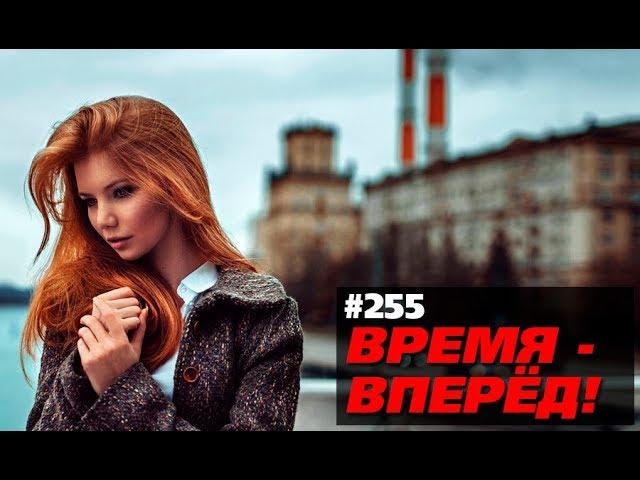 Время-вперёд! №255: Россия строит самый крупный в мире завод