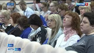 Ведущие неврологи и нейрохирурги России и Казахстана собрались в Омске