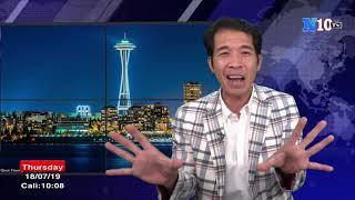 🔴19-07 : Cái Chết Trần Bắc Hà & Điều Bất Thường ,HÌnh Nhân Thế Mạng & Đấu Đá Nội Bộ?