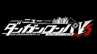New Danganronpa V3 - Opening Movie (PS4)