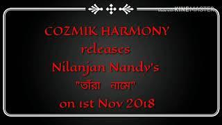 Singer ANTARA CHOWDHURY speaks about Nilanjan's Shyamasangeet Album 2018