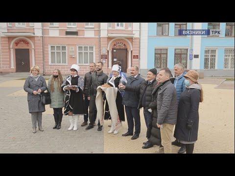 """""""Новости"""" от 02.11.2020г."""