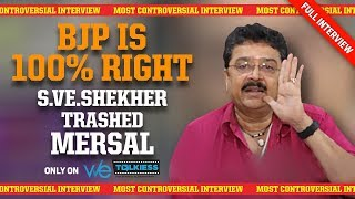 EXCLUSIVE: BJP is 100% Right about Mersal -S.V Sekar Bold Interview   Vijay   Atlee