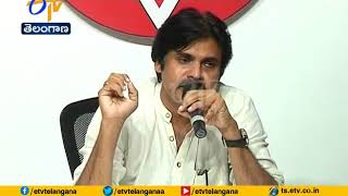 Pawan Kalyan Responds On Telangana Inter Board Students Su..