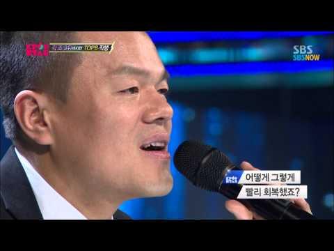 SBS [KPOPSTAR3] - TOP8 결정전, 알맹의 '담배가게 아가씨'
