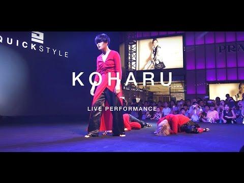 Quickstyle x Sinostage Opening Ceremony - Koharu Sugawara (Live performance)