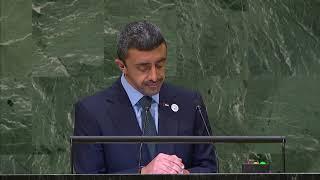 وزير خارجية الإمارات: التوغل الإيراني في الشأن العربي غير مسبوق ...https://www.youtube.com/watch?v=IV_2Ac_v-zM