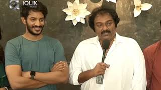 Edaina Jaragavachu Movie Teaser Launch By VV Vinayak