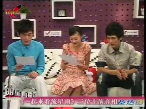 Zhang Han & Zheng Shuang