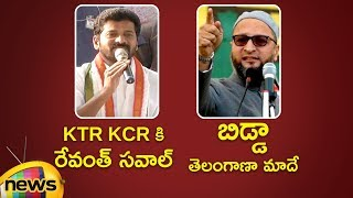 Revanth Reddy vs. Owaisi..