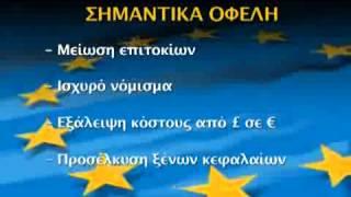 Cyprus and the Euro - Thinking European