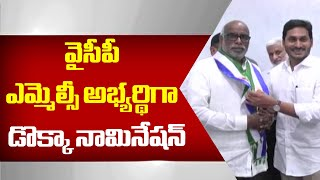 AP Council: YSRCP candidate Dokka to file nomination for M..