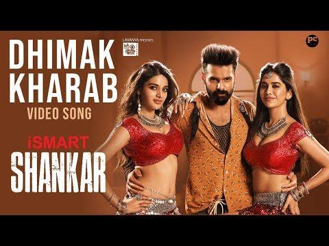 Dimak-Kharab-song-Promo---iSmart-Shankar