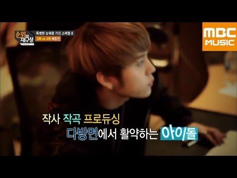 순위의 재구성 차트8 57회 : 저작권부자, BEAST 용준형 VS BIGBANG 지드래곤 / Yong JunHyung / G-Dragon / ヨン・ジュンヒョン / ジードラゴン