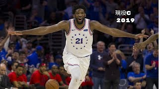 【NBA】現役センターTOP10 (2019)