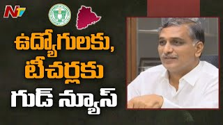 Govt to pay full salaries from this month, Harish Rao prom..