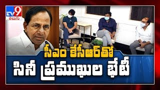 Telugu film industry to meet CM KCR at Pragathi Bhavan..