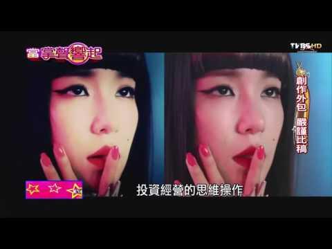 太妍 EXO.BIG BANG.super Junior 少女時代 r韓流打天下 當掌聲響起