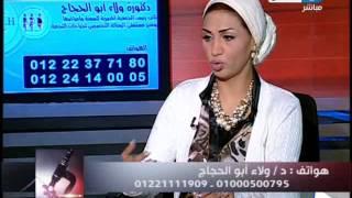 ازي الصحة  -  علاج مرض البهاق والتجاعيد بالبشرة مع دكتورة / ولاء ابو الحجاج