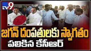 YS Jagan meets KCR- TV9 Exclusive..