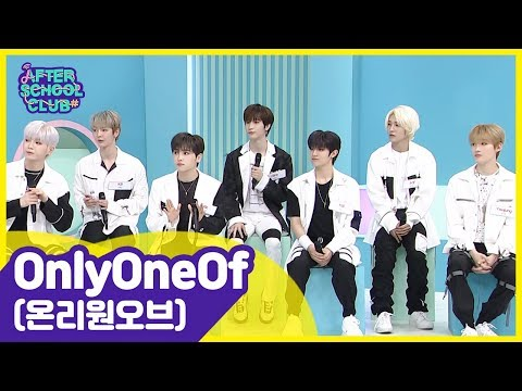 [After School Club] OnlyOneOf(온리원오브), the group equipped with powerful yet soft  ubersexual charms!