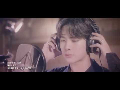 【HD】王嘉爾(Jackson from GOT7(갓세븐))-九州天空城MV [Official Music Video]官方完整版MV