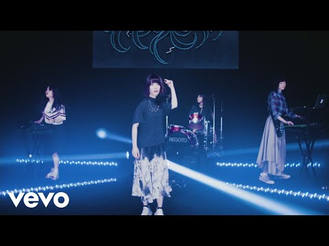 NEGOTO - Dancer in the Hanabira