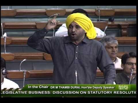 Bhagwant Mann's poem in Parliament- Acche Din Kab Aane Vaale Hain