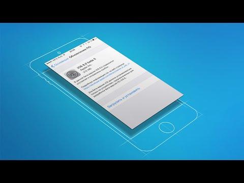 iOS 8 Beta 5 + Apple TV 7.0