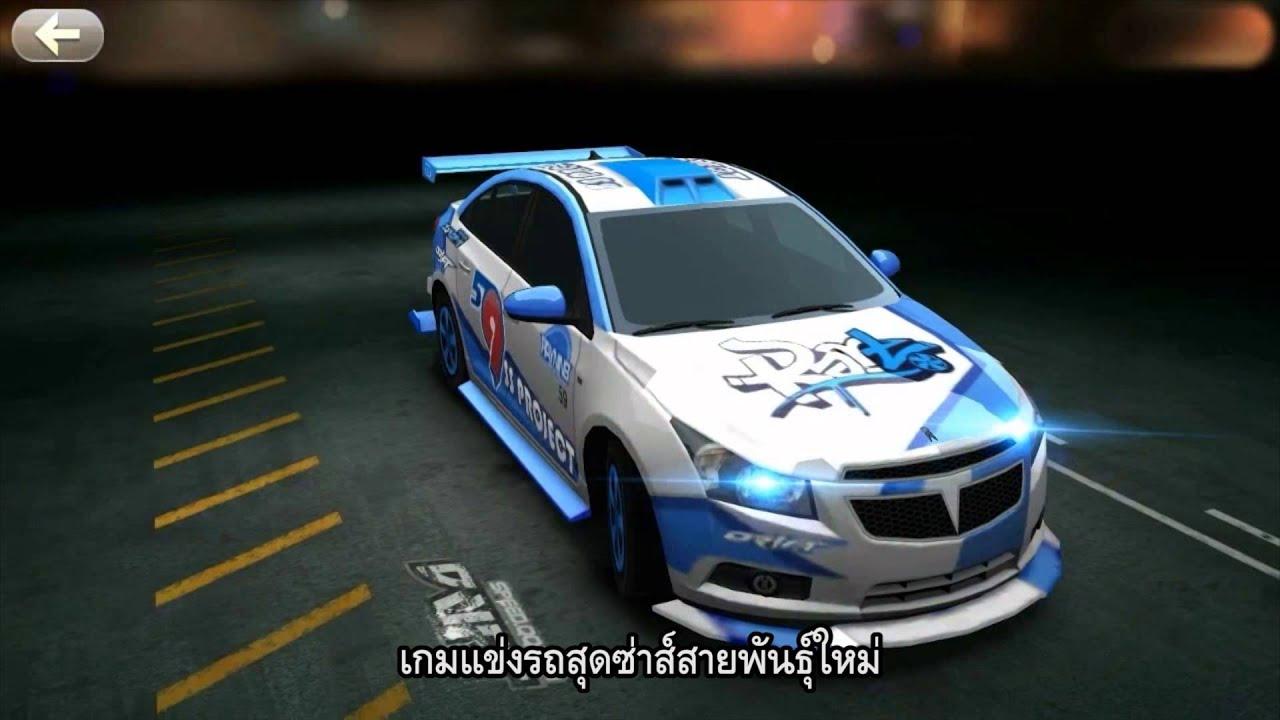 เล่น Ultimate Racing ซิ่งสุดขั้ว on PC 2