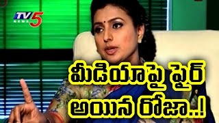 YSRCP MLA Roja Gives Clarity on Her Vulgar Actions in AP A..