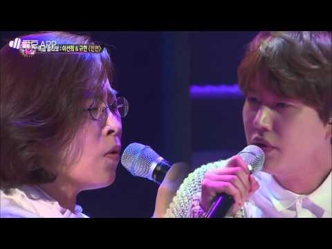 160424 Lee Sunhee x Kyuhyun - Fate full cut