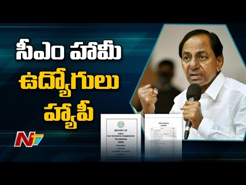 CM KCR assured higher fitment to govt staff compared to AP, say employee unions